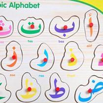 ARABIC ALPHABET NON SOUND PUZZLE